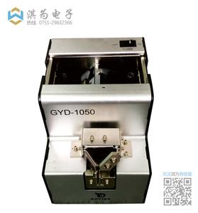 全自动数显螺丝供给机 GYD-1050