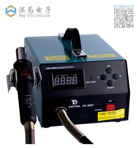 数显恒温集成电路拨焊台 DE-880